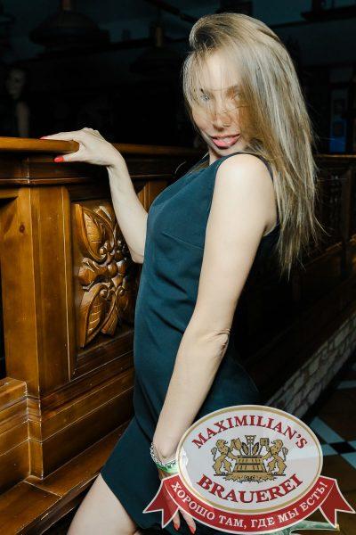 «Дыхание ночи»: Record White Party. Dj Nejtrino, 15 июня 2018 - Ресторан «Максимилианс» Новосибирск - 00043