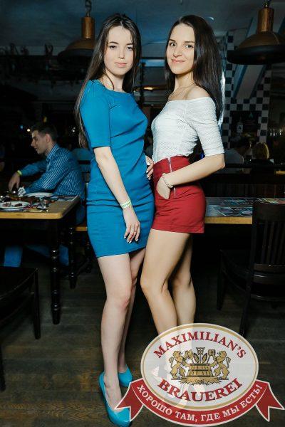 «Дыхание ночи»: Record White Party. Dj Nejtrino, 15 июня 2018 - Ресторан «Максимилианс» Новосибирск - 00046