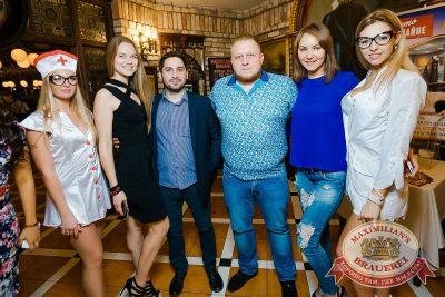 День медика, 16 июня 2018 - Ресторан «Максимилианс» Новосибирск - 1