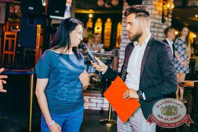 День медика, 16 июня 2018 - Ресторан «Максимилианс» Новосибирск - 11