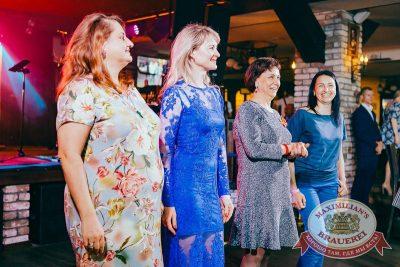 День медика, 16 июня 2018 - Ресторан «Максимилианс» Новосибирск - 12
