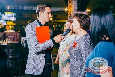 День медика, 16 июня 2018 - Ресторан «Максимилианс» Новосибирск - 13