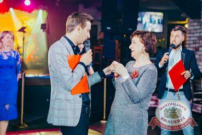 День медика, 16 июня 2018 - Ресторан «Максимилианс» Новосибирск - 15