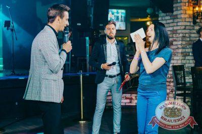 День медика, 16 июня 2018 - Ресторан «Максимилианс» Новосибирск - 18