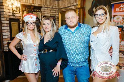День медика, 16 июня 2018 - Ресторан «Максимилианс» Новосибирск - 2