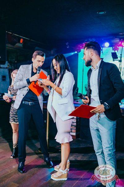 День медика, 16 июня 2018 - Ресторан «Максимилианс» Новосибирск - 24