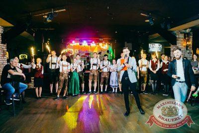 День медика, 16 июня 2018 - Ресторан «Максимилианс» Новосибирск - 28