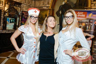День медика, 16 июня 2018 - Ресторан «Максимилианс» Новосибирск - 3