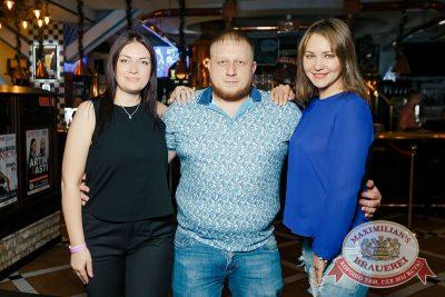 День медика, 16 июня 2018 - Ресторан «Максимилианс» Новосибирск - 32