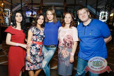 День медика, 16 июня 2018 - Ресторан «Максимилианс» Новосибирск - 35