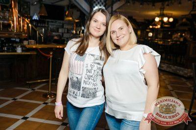 День медика, 16 июня 2018 - Ресторан «Максимилианс» Новосибирск - 40