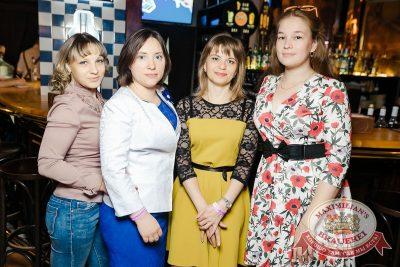 День медика, 16 июня 2018 - Ресторан «Максимилианс» Новосибирск - 42