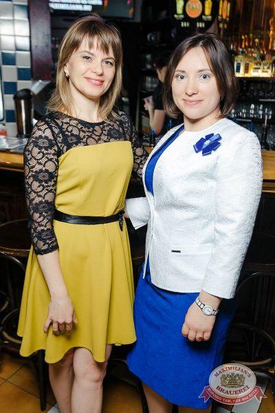 День медика, 16 июня 2018 - Ресторан «Максимилианс» Новосибирск - 43