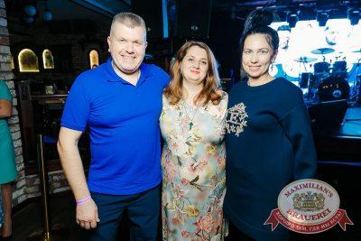 День медика, 16 июня 2018 - Ресторан «Максимилианс» Новосибирск - 47