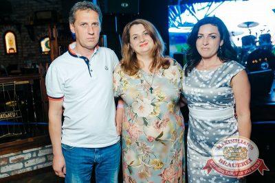 День медика, 16 июня 2018 - Ресторан «Максимилианс» Новосибирск - 48