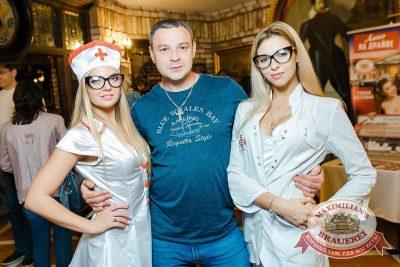 День медика, 16 июня 2018 - Ресторан «Максимилианс» Новосибирск - 5