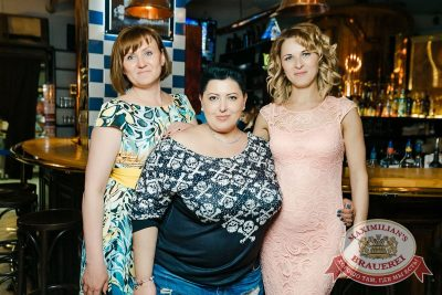 День медика, 16 июня 2018 - Ресторан «Максимилианс» Новосибирск - 51