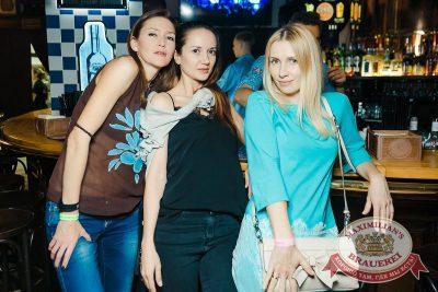 День медика, 16 июня 2018 - Ресторан «Максимилианс» Новосибирск - 53