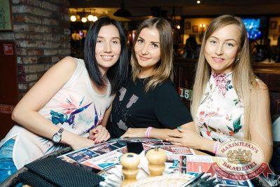 День медика, 16 июня 2018 - Ресторан «Максимилианс» Новосибирск - 54