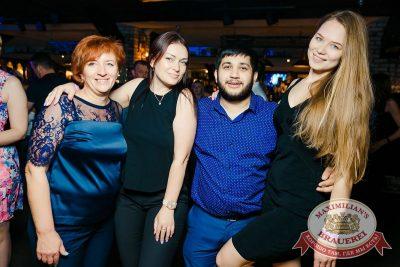 День медика, 16 июня 2018 - Ресторан «Максимилианс» Новосибирск - 55