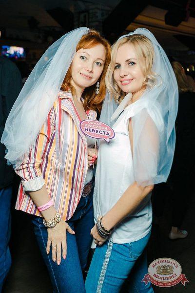 День медика, 16 июня 2018 - Ресторан «Максимилианс» Новосибирск - 58