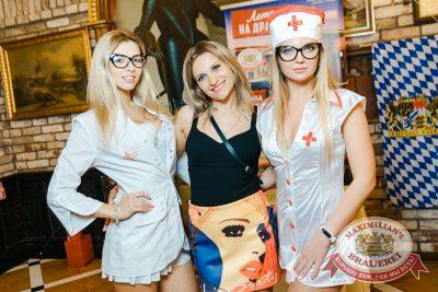 День медика, 16 июня 2018 - Ресторан «Максимилианс» Новосибирск - 7