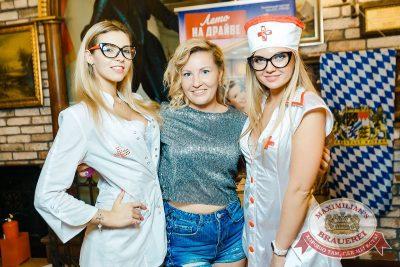 День медика, 16 июня 2018 - Ресторан «Максимилианс» Новосибирск - 8
