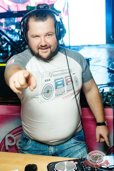 Вечеринка «Ретро FM», 29 июня 2018 - Ресторан «Максимилианс» Новосибирск - 1