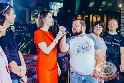 Вечеринка «Ретро FM», 29 июня 2018 - Ресторан «Максимилианс» Новосибирск - 11