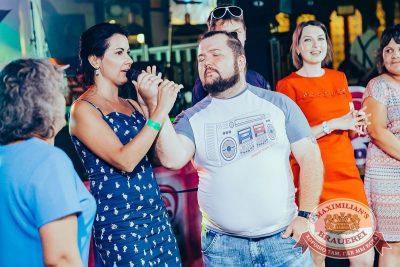 Вечеринка «Ретро FM», 29 июня 2018 - Ресторан «Максимилианс» Новосибирск - 12