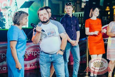 Вечеринка «Ретро FM», 29 июня 2018 - Ресторан «Максимилианс» Новосибирск - 13