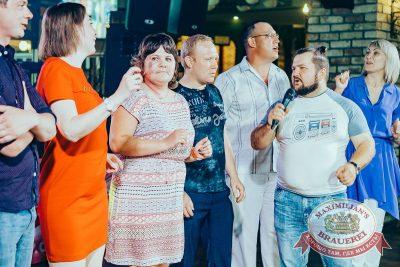 Вечеринка «Ретро FM», 29 июня 2018 - Ресторан «Максимилианс» Новосибирск - 14