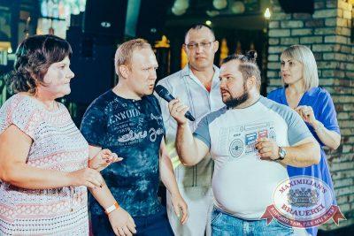 Вечеринка «Ретро FM», 29 июня 2018 - Ресторан «Максимилианс» Новосибирск - 15