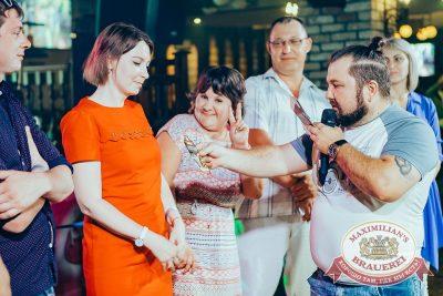 Вечеринка «Ретро FM», 29 июня 2018 - Ресторан «Максимилианс» Новосибирск - 16