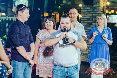 Вечеринка «Ретро FM», 29 июня 2018 - Ресторан «Максимилианс» Новосибирск - 17