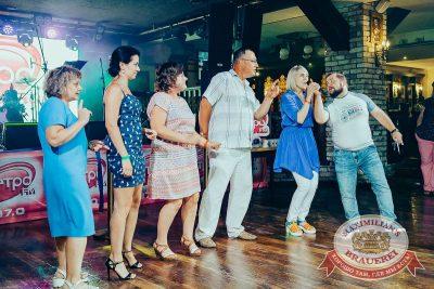Вечеринка «Ретро FM», 29 июня 2018 - Ресторан «Максимилианс» Новосибирск - 18