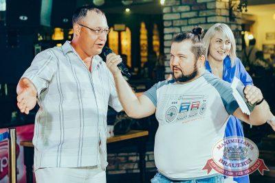 Вечеринка «Ретро FM», 29 июня 2018 - Ресторан «Максимилианс» Новосибирск - 19