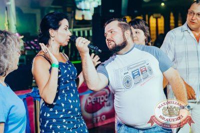 Вечеринка «Ретро FM», 29 июня 2018 - Ресторан «Максимилианс» Новосибирск - 21