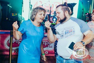 Вечеринка «Ретро FM», 29 июня 2018 - Ресторан «Максимилианс» Новосибирск - 22