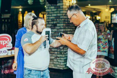 Вечеринка «Ретро FM», 29 июня 2018 - Ресторан «Максимилианс» Новосибирск - 23