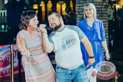 Вечеринка «Ретро FM», 29 июня 2018 - Ресторан «Максимилианс» Новосибирск - 24