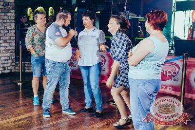 Вечеринка «Ретро FM», 29 июня 2018 - Ресторан «Максимилианс» Новосибирск - 28