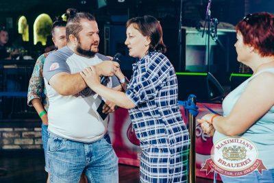 Вечеринка «Ретро FM», 29 июня 2018 - Ресторан «Максимилианс» Новосибирск - 29