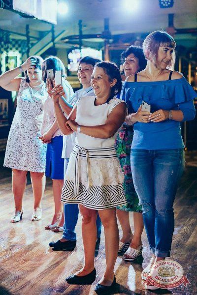 Вечеринка «Ретро FM», 29 июня 2018 - Ресторан «Максимилианс» Новосибирск - 3