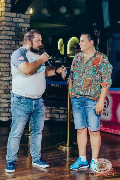 Вечеринка «Ретро FM», 29 июня 2018 - Ресторан «Максимилианс» Новосибирск - 30