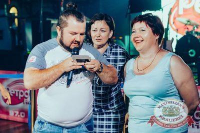 Вечеринка «Ретро FM», 29 июня 2018 - Ресторан «Максимилианс» Новосибирск - 31