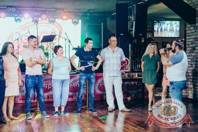 Вечеринка «Ретро FM», 29 июня 2018 - Ресторан «Максимилианс» Новосибирск - 4