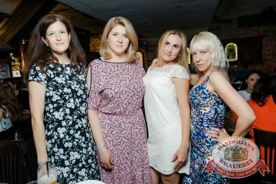 Вечеринка «Ретро FM», 29 июня 2018 - Ресторан «Максимилианс» Новосибирск - 40