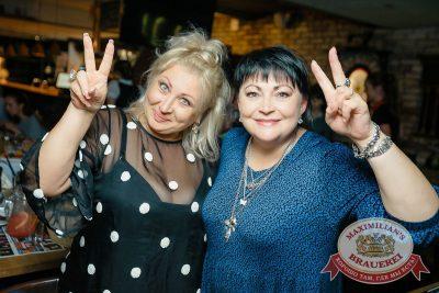 Вечеринка «Ретро FM», 29 июня 2018 - Ресторан «Максимилианс» Новосибирск - 41