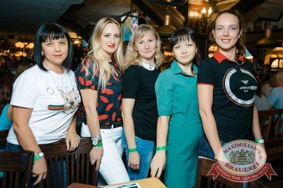 Вечеринка «Ретро FM», 29 июня 2018 - Ресторан «Максимилианс» Новосибирск - 42